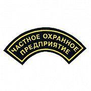 Сотрудники в охрану Одесса