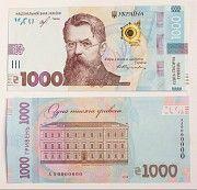 ПОЛУЧИ 1000ГРН ЗА ЛАЙК! (Не обман, убедись сам) Киев