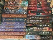 Продам книги ( фентази) в отличном состоянии 1-2 раза читанны Днепр