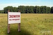 Продається земельна ділянка в Угринові Ивано-Франковск