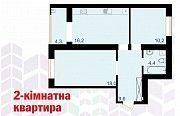 Продається 2 км.кв нб,з ремонтом Левада Затишна Ивано-Франковск