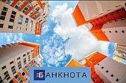 Кредит наличными под залог недвижимости. Харьков