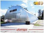 Ангары, зернохранилища, овощехранилища Днепродзержинск