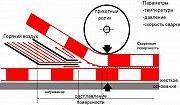 Сварка ПВХ баннера тента линолеума мембраны склейка баннера спайка баннера Херсон