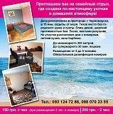 Комната на море Ильичёвск