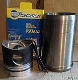 Поршневые комплекты камаз-740 Конотоп