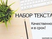 Услуги Скадовск