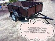 Купить новый прицеп из бакелитовой фанеры Днепр-200 Котовск