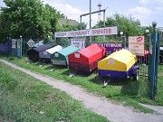 Заводские прицепы. Луцк