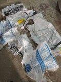 продам отходы полипропилена Харьков