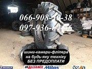 Шина 9.5-24 (с камерой) Armour на китайский трактор мини трактор Днепр