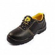 Полуботинки, туфли с металлическим подноском Луганск