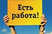 Разнорабочие для работы в Одесской области! Сборщицы (ки) грибов Миргород
