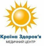 Сестра медицинская Днепродзержинск