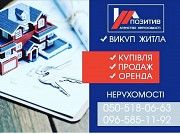 Сдам 1-2-3 комнатные квартиры Кировоград