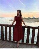 плаття Дрогобыч