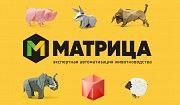 Программы для автоматизации учёта в животноводстве Київ