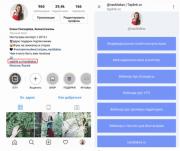Сбор данных с сайтов - телефонов, контактов Киев