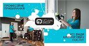 Прибирання, хімчистка ковроліну/меблів, миття вікон/фасадів. Ужгород Ужгород