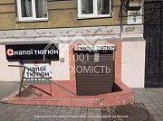 Оренда приміщення,вул.Стрийська,6 Львов