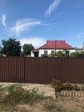 Продажа дома Корсунь-Шевченковский