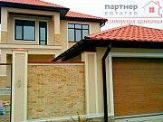 Продажа дома в Царском Селе на 5 сотках. Одесса