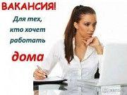 Потрібні оператори ПК Одесса