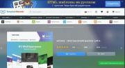 Изменение/ доработка сайта. Киев