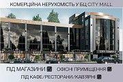 Продам комерційну нерухомість у м. Хмельницькому Хмельницкий