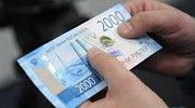 Вам нужен кредит, чтобы купить машину или оплатить счета? Харьков