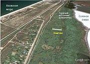 Продам земельный участок на косе Арабатская Стрелка Геническ