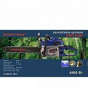 Бензопила Беларусмаш ББП-6400 Киев
