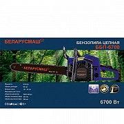 Бензопила Беларусмаш ББП-6700 Киев