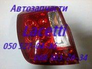 Шевроле Лацетти фонарь задний левый, правый, запчасти . Киев
