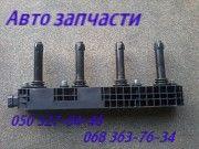 Шевроле Лацетти катушка зажигания модуль зажигания зачасти . Киев