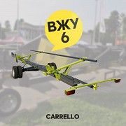 Тележка для транспортировки жаток «CARELLO-1» Бердянск