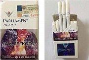 Оптовая продажа сигарет - Parlament Duty Free Львов