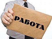 Підприємству потрібні підсобні робітники Овидиополь