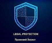 Захист інтересів фізичних осіб у цивільних і кримінальних справах Ирпень