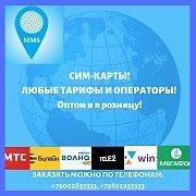 Безлимитный интернет в Крыму от МТС! Ялта