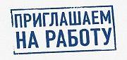 Требуется маляр Мелитополь