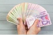 Кредит готівкою під заставу нерухомості Львов