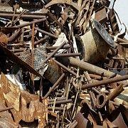 Сдать металлолом в Киеве. Дорого! Київ