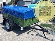 Новый практичный прицеп 200х130 и другие модели недорого! Кировоград