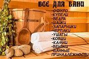 Бондарные изделия из дуба Харьков