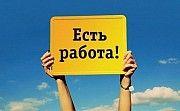 Требуется сотрудник с навыками работы менеджера Одесса