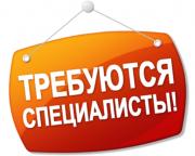 Требуется административно - кадровый сотрудник Одесса