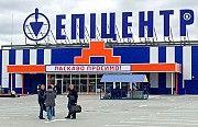 Кредит на товар в Эпицентре Кировоград
