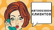 сдам комнату Севастополь