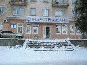 Продаж нежитлового приміщення Тернополь